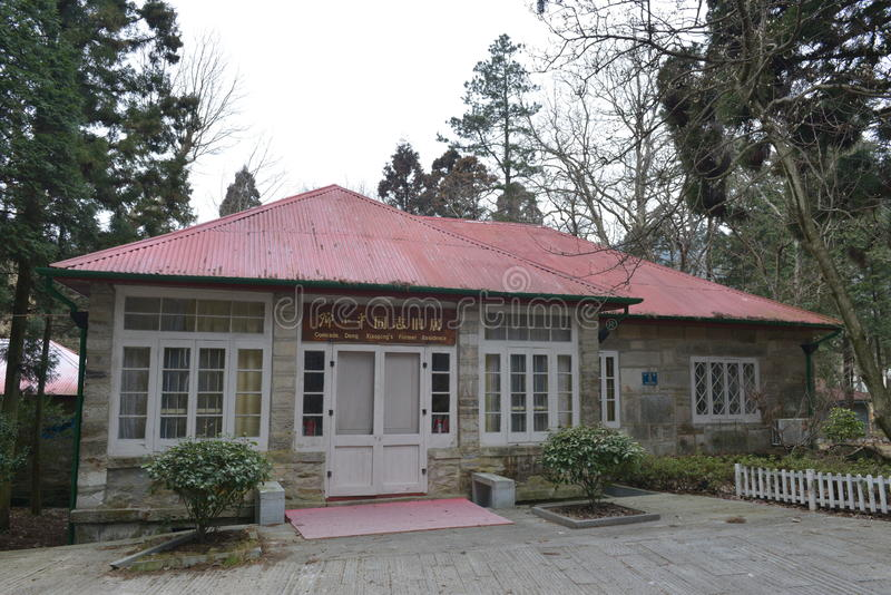 The former residence of Deng Xiaoping in Lushan mountain royalty free stock image