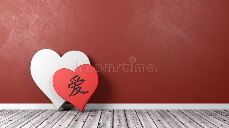 Formes de coeur avec le caractère chinois contre le mur illustration libre de droits