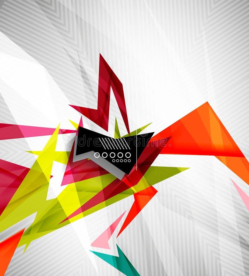 Formes géométriques de mouvement - lignes droites rapides illustration de vecteur
