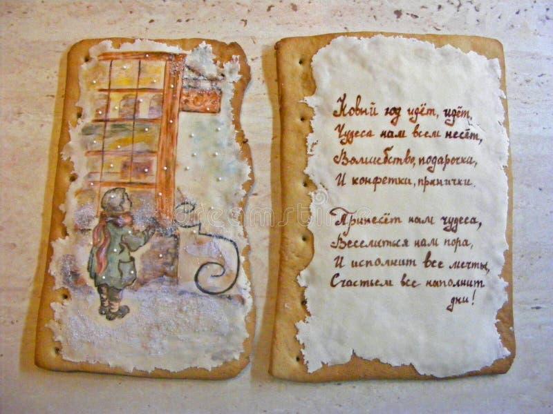 Formulário do biscoito do gengibre do cartão, especiaria-bolos imagem de stock
