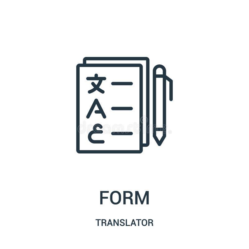 formularzowy ikona wektor od tłumacz kolekcji Cienka linii formy konturu ikony wektoru ilustracja Liniowy symbol dla używa na sie ilustracji