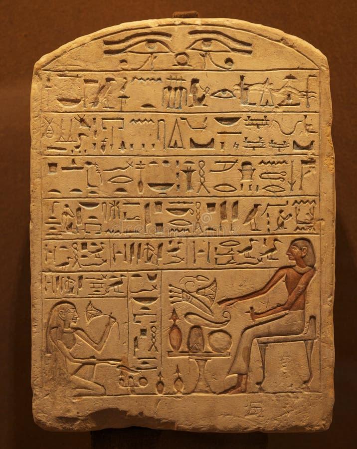 Forntida egypt hieroglyphs royaltyfria foton