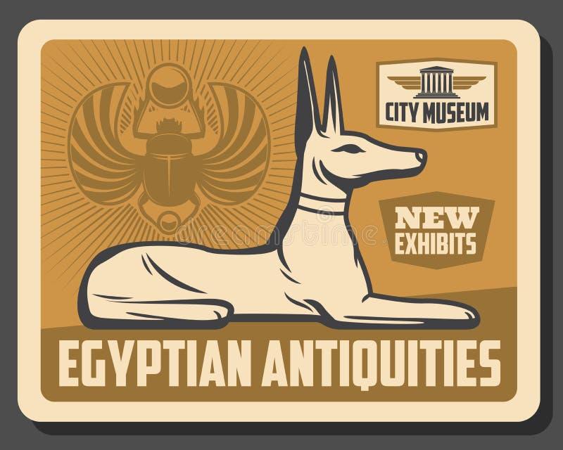 Forntida Egypten gudAnubis staty och skarabé royaltyfri illustrationer