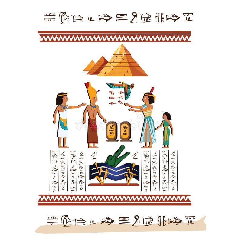 Forntida Egypten väggkonst eller vägg- tecknad filmvektor vektor illustrationer