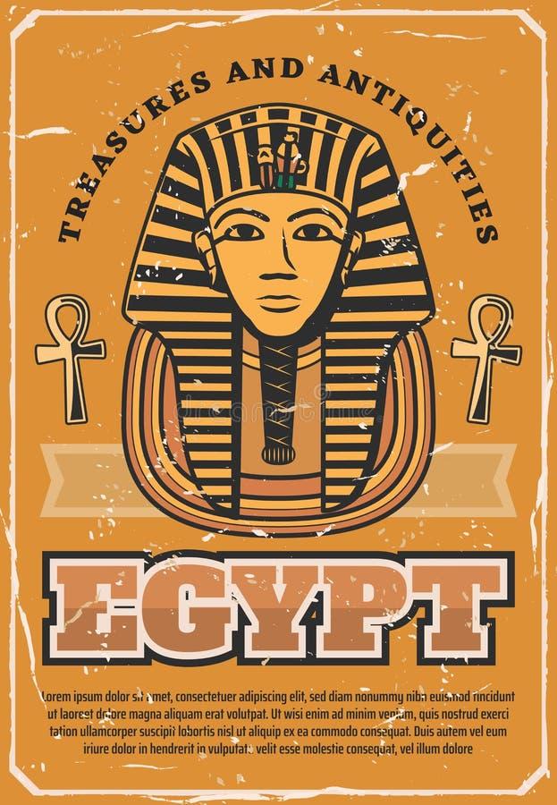 Forntida egyptisk faraodödmaskering Egypten lopp stock illustrationer