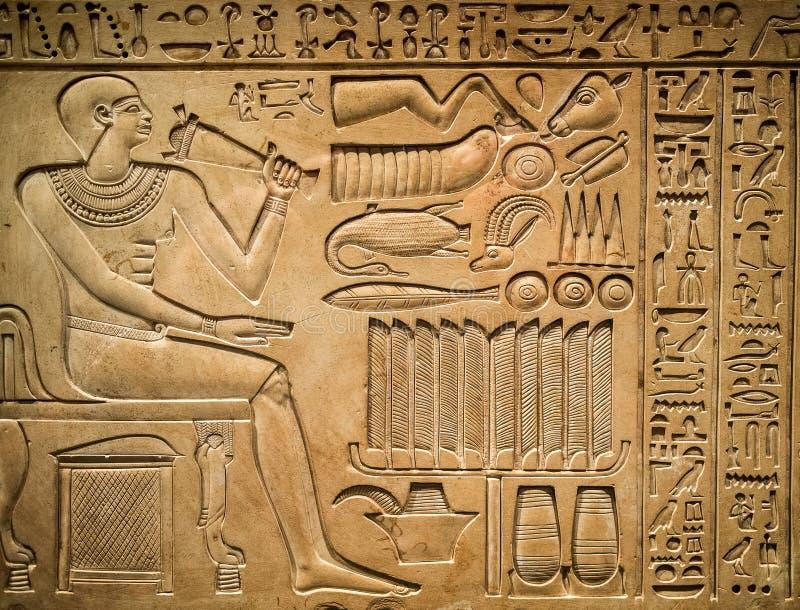 Forntida egyptisk hieroglyf arkivfoto