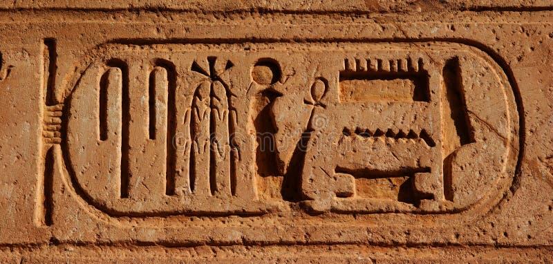 forntida egyptisk hieroglyphicsliggande royaltyfri fotografi