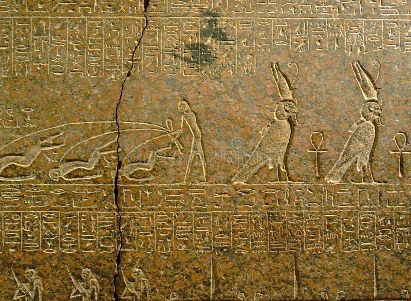 Forntida egyptisk samling för hieroglyferLouvremuseum royaltyfri fotografi
