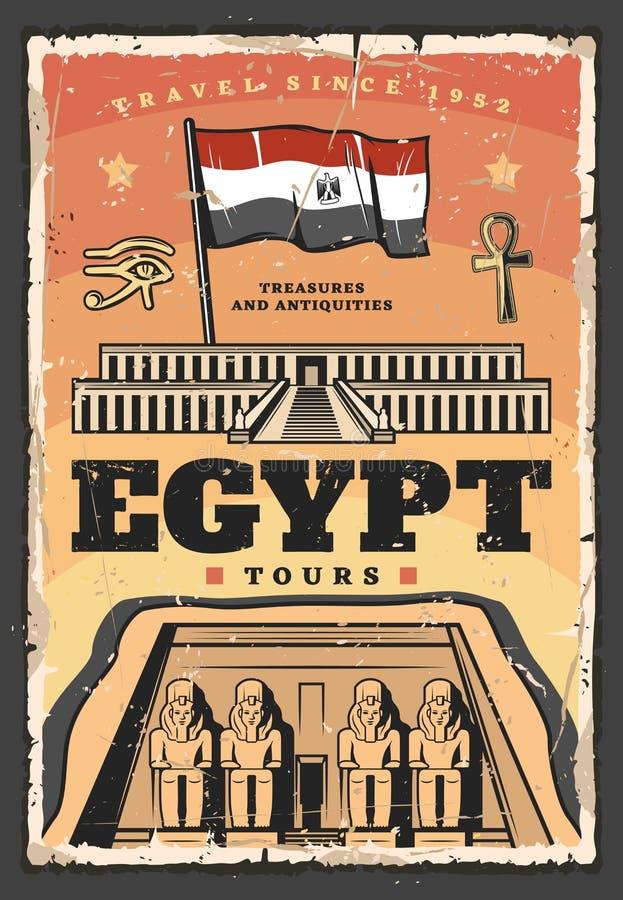 Forntida egyptisk tempel och flagga Egypten lopp vektor illustrationer