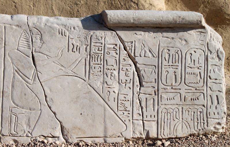 forntida egyptiska hieroglyphs arkivbild