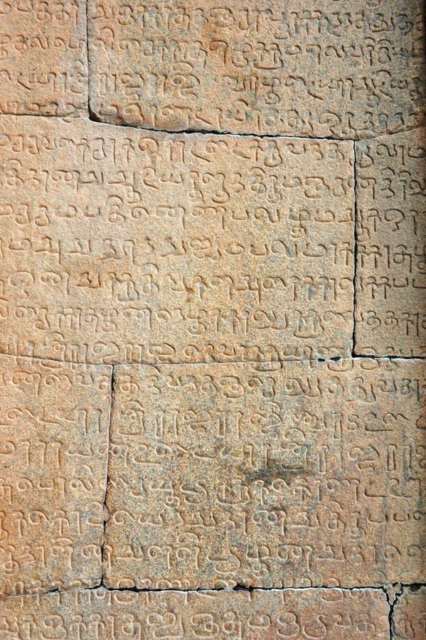 forntida hinduiska bokstäver royaltyfri foto