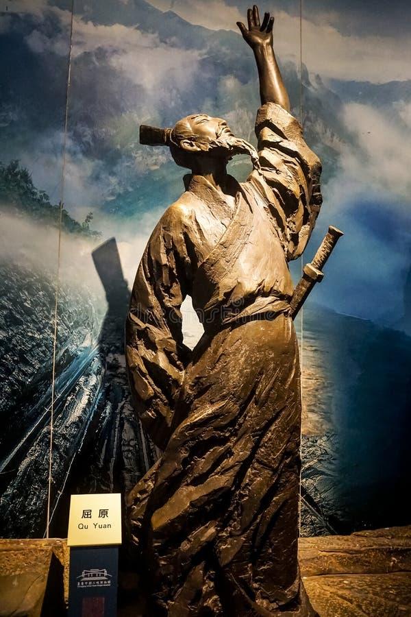 Forntida kinesisk poetQu Yuan staty fotografering för bildbyråer