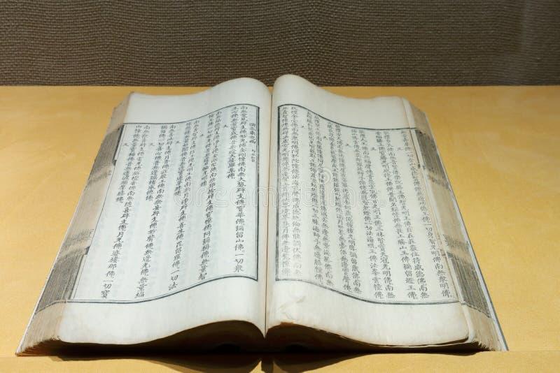 Forntida kinesiska buddistiska scriptures, Adobe rgb royaltyfria foton