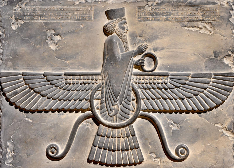 forntida konung persia royaltyfri bild