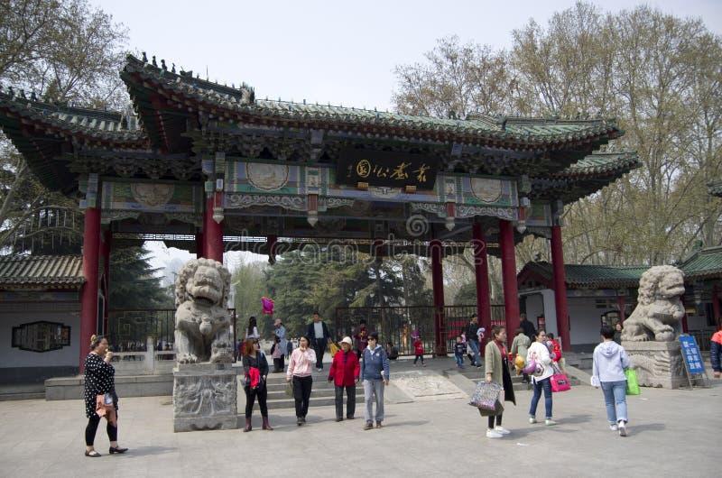 Forntida parkera ingången Handan China fotografering för bildbyråer