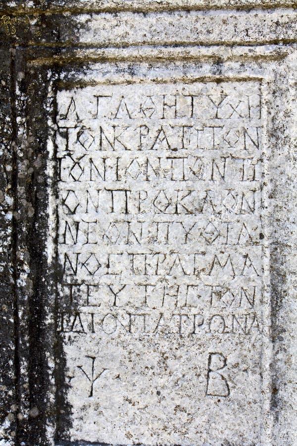 forntida platta arkivfoton