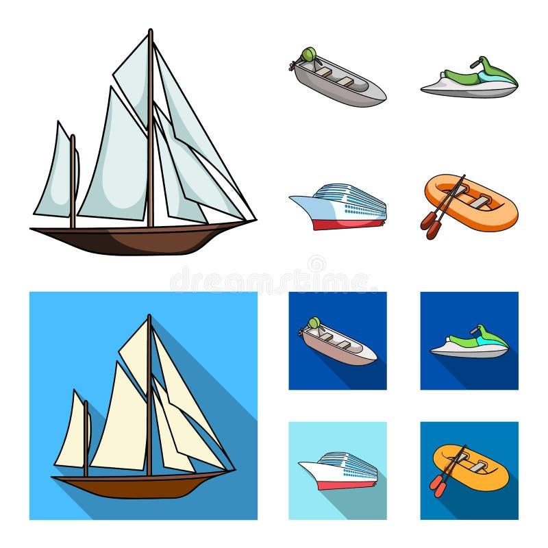 Forntida segelbåt, motoriskt fartyg, sparkcykel, marin- eyeliner Skepp och vattentransport ställde in samlingssymboler i tecknade stock illustrationer