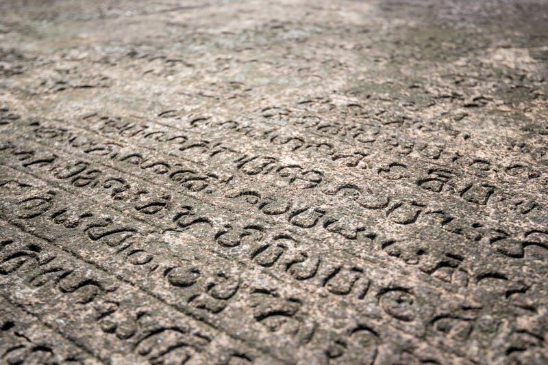 Forntida Sinhaleseskrifter royaltyfria foton