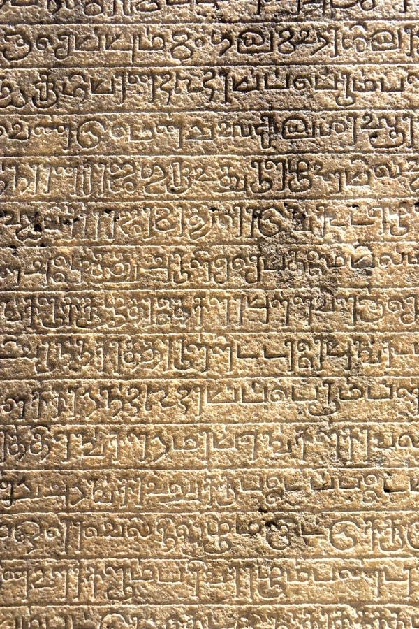 forntida sri för slab för inskriftlankapolonnaruwa fotografering för bildbyråer