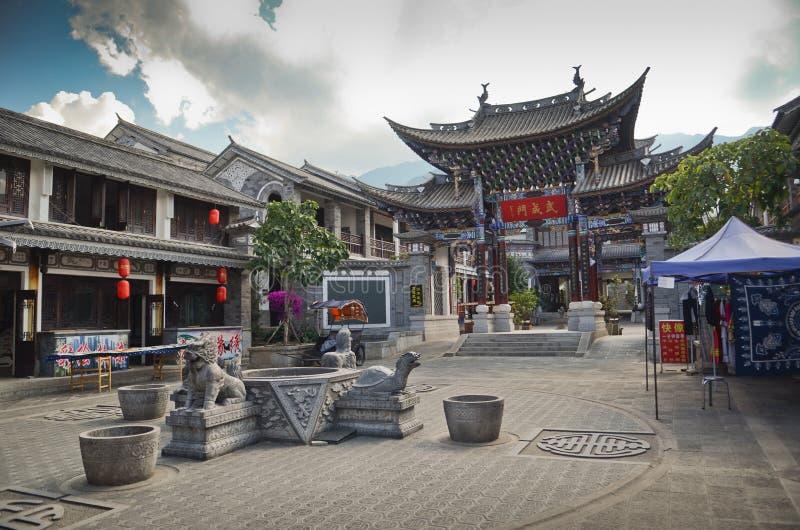 Forntida stad av Dali, Kina royaltyfria bilder