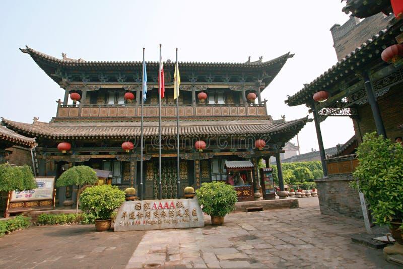 forntida stadspingyao royaltyfria bilder