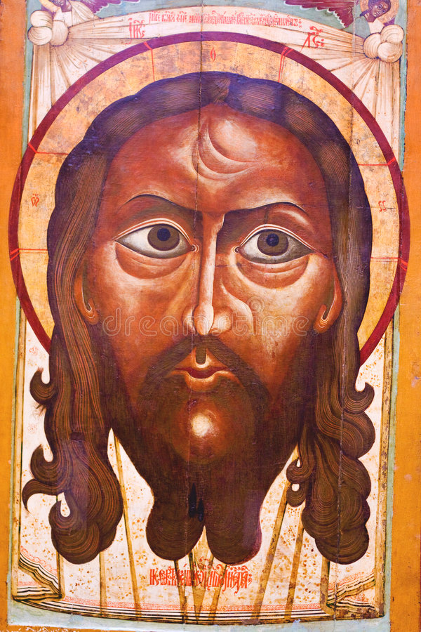 forntida svart symbol jesus royaltyfri foto