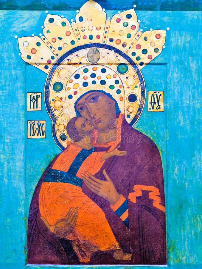 forntida symbol jesus mary royaltyfri bild