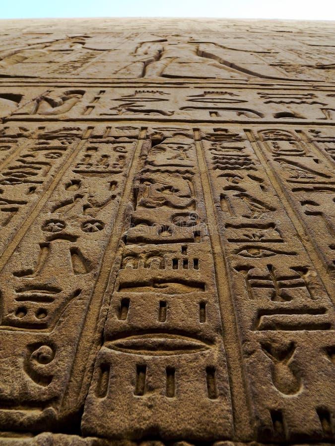 Forntida symbolhieroglyfer royaltyfria foton