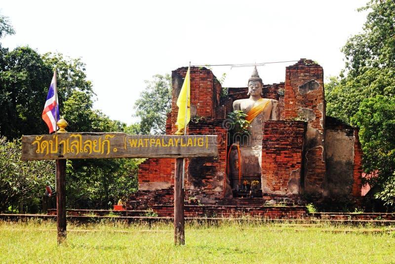forntida tempel thailand royaltyfria bilder