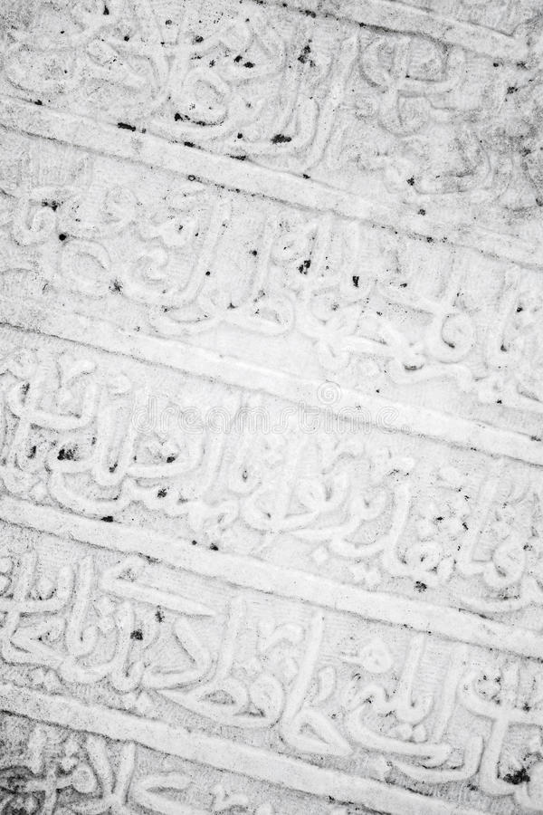 Forntida vit gravsten, arabiskt snida för skrift fotografering för bildbyråer