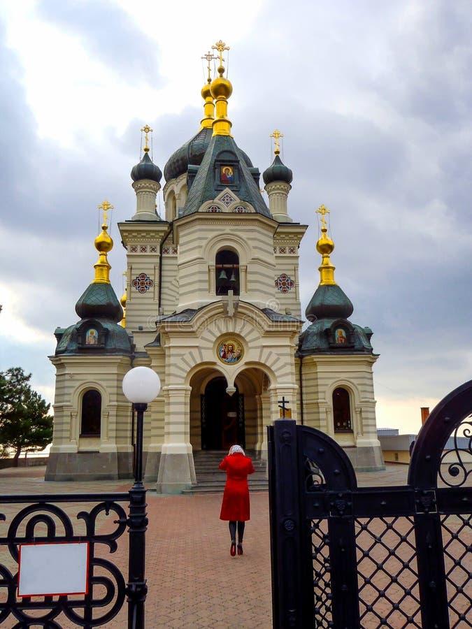 Foros Church near Baidarsky Pass in Crimea royalty free stock photo