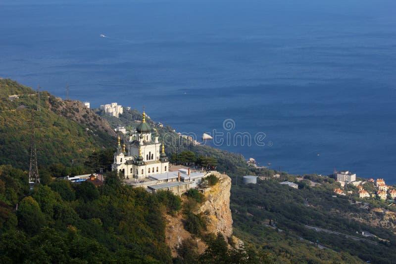 Foros, Crimea foto de archivo libre de regalías