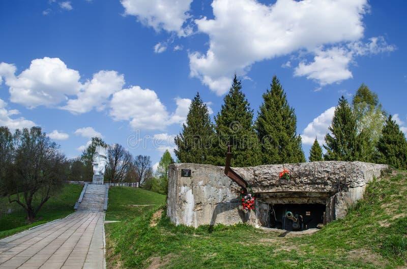 Fortín concreto cerca de Moscú fotografía de archivo libre de regalías