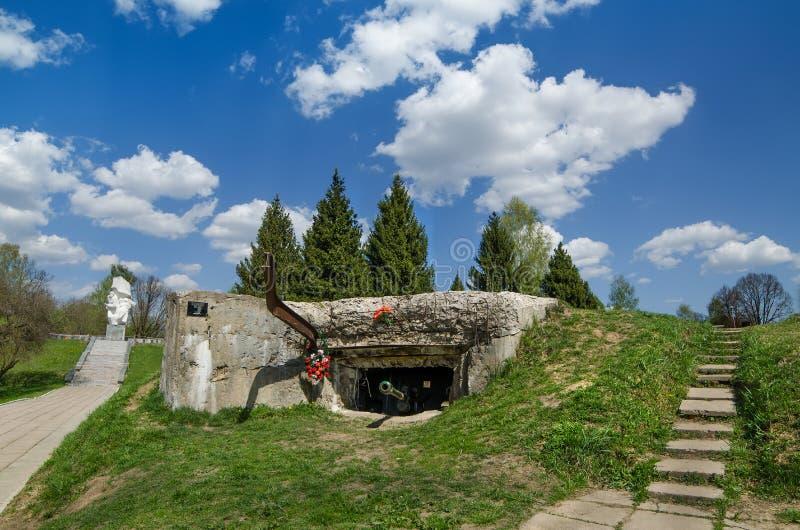 Fortín concreto cerca de Moscú fotos de archivo libres de regalías
