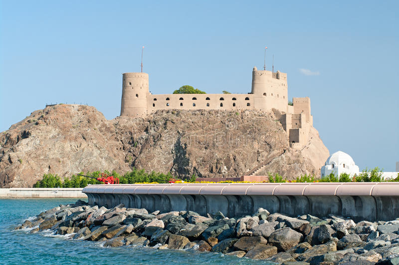 Fort Al-Jalali in Muscat , Oman. stock image