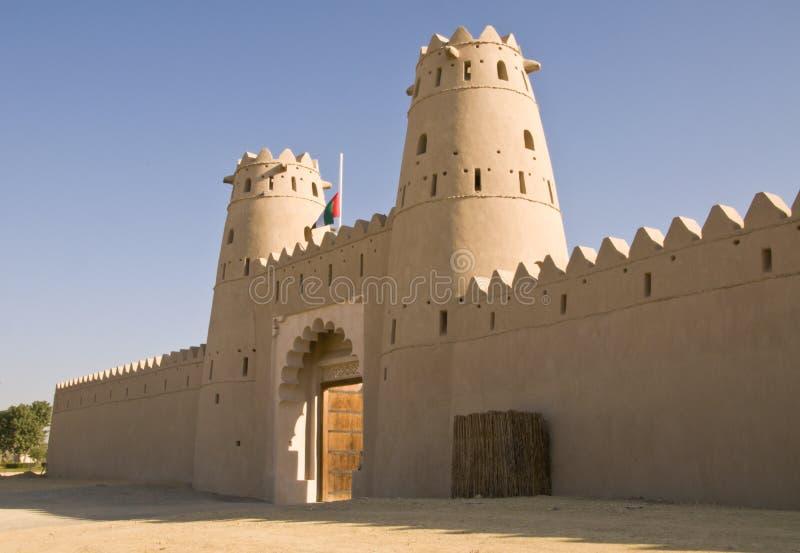 Fort de Jahili - Al Ain images libres de droits