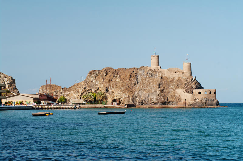Fort in Muscat, Oman royalty free stock photography