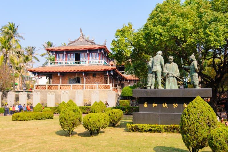 Fort Proventia w Tainan, Tajwan fotografia royalty free