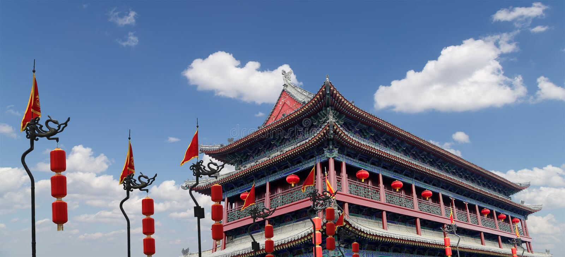 Fortalecimientos de Xian (Sian, Xi'an), China imagen de archivo