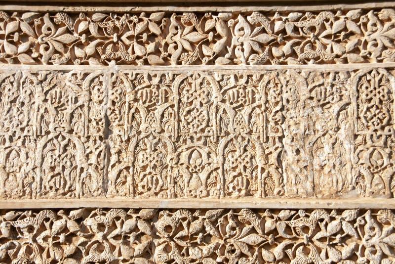 Fortaleza mora hermosa de Alhambra en Granada, Andaluc?a imagen de archivo libre de regalías