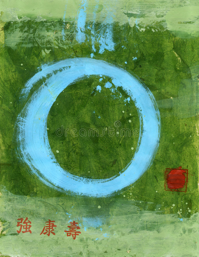 Forte Tao royalty illustrazione gratis