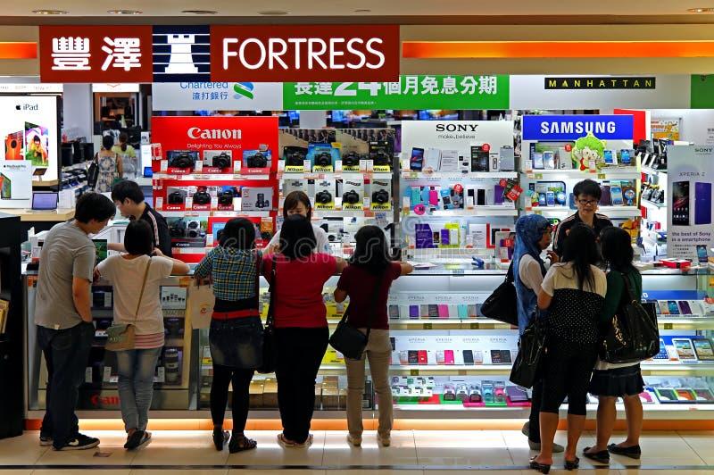 Forteczny elektronika sklep w Hong kong obrazy royalty free