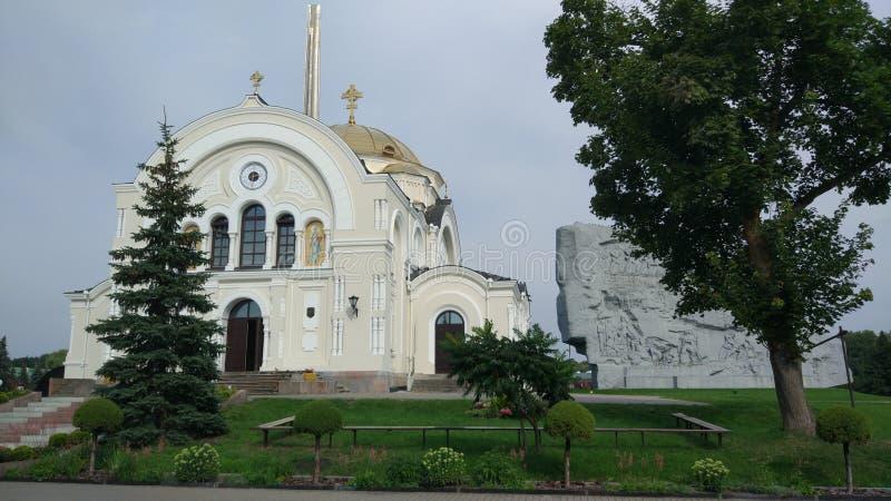Forteresse de Brest, musée du Belarus au Belarus photographie stock libre de droits