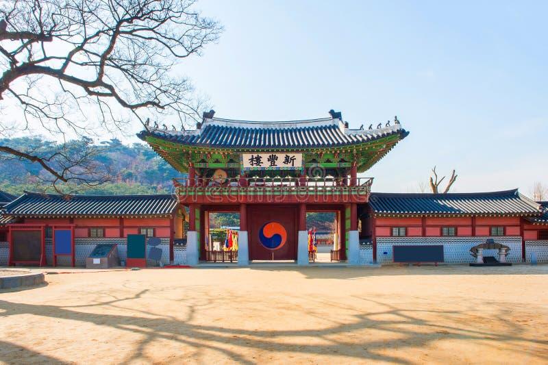 Forteresse de Hwaseong à Suwon, célèbre en Corée photos stock