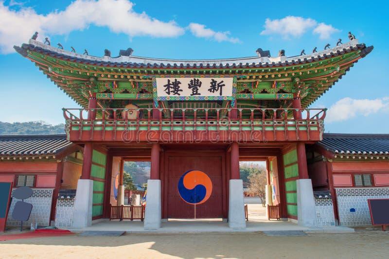 Fortezza di Hwaseong a Suwon, Corea fotografie stock