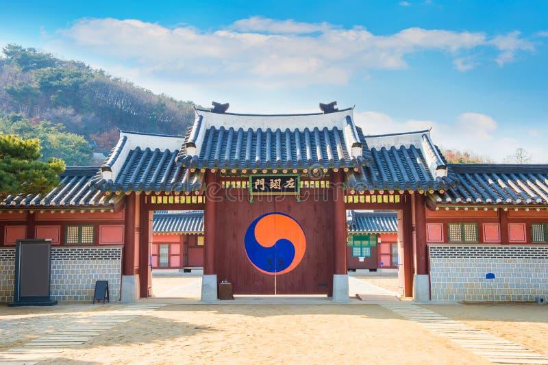 Fortezza di Hwaseong a Suwon, Corea fotografia stock
