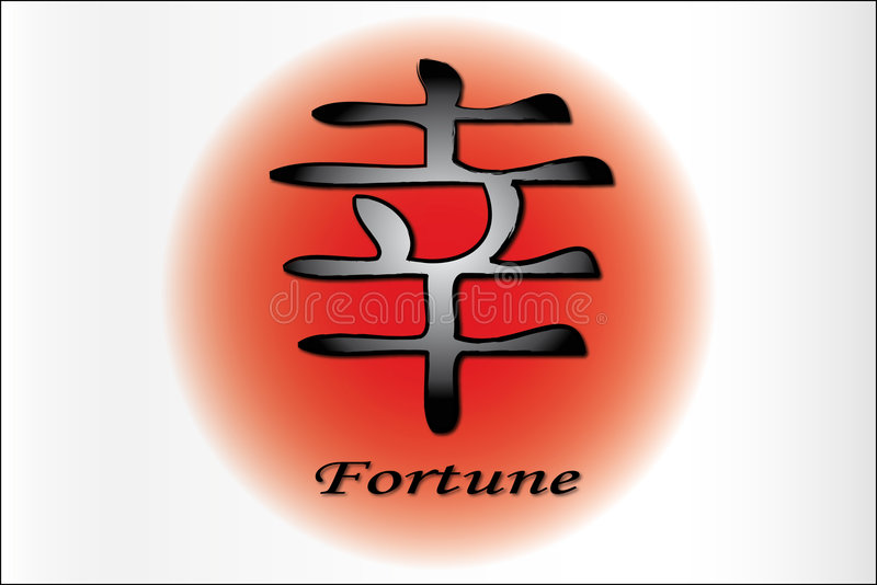 Download Fortune Royalty Free Stock Photography - Image: 2670187