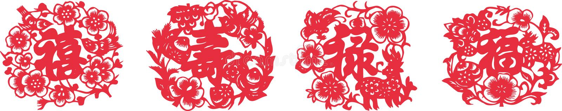 Fortune (Fu Lu Shou Xi) royalty free illustration