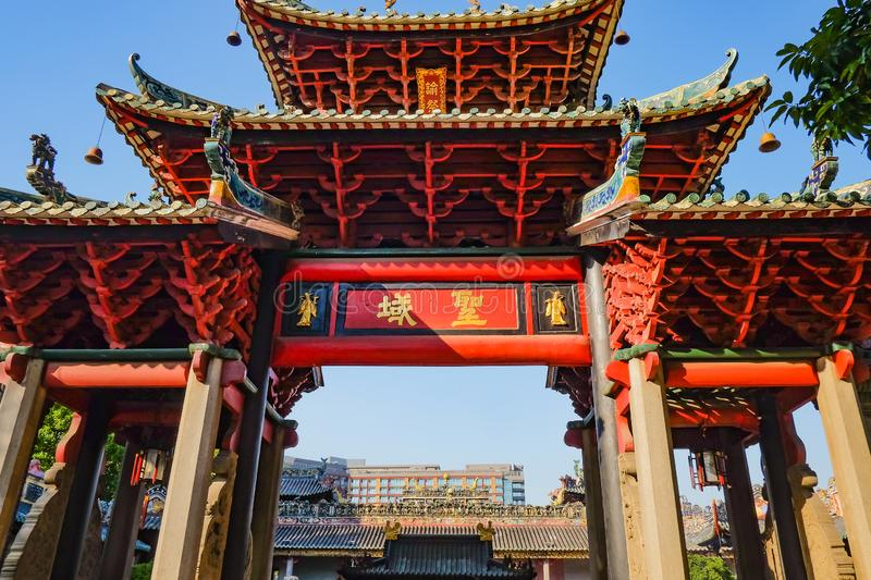 Foshan Ancestral Temple Gate or `Zumiao ` in chinese name in foshan city China stock photo