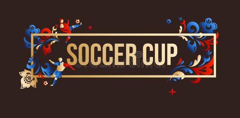 Fotbollbakgrundsställe för text 2018 royaltyfri illustrationer